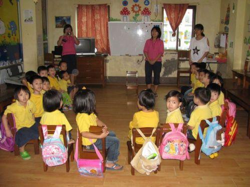 幼儿园老师考核手工图片