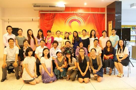 泰国孔敬大学孔子学院举行汉语志愿者教师欢送