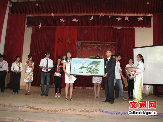 中国驻越南使馆与越南太原大学合办汉语演讲比赛-中