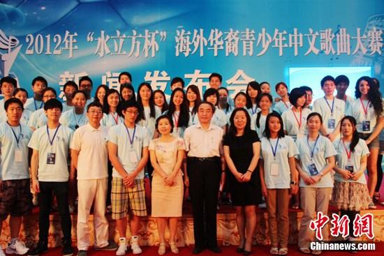 45名华裔青少年聚京角逐