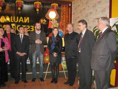 立陶宛维尔纽斯大学孔子学院举办蛇年新春联欢会