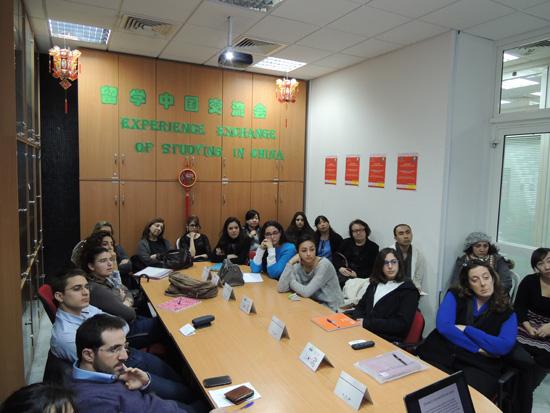 黎巴嫩圣约瑟夫大学孔子学院举办留学中国交流会
