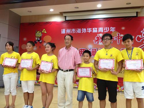 """温州 中国梦_温州举办华裔青少年""""我的中国梦""""经典诵读比赛-中新网"""