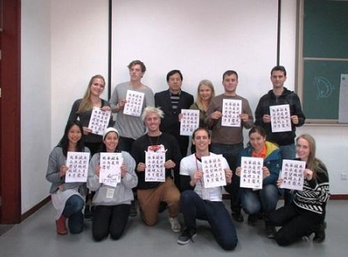 悉尼大学学生团首次赴北京华文学院游学图片