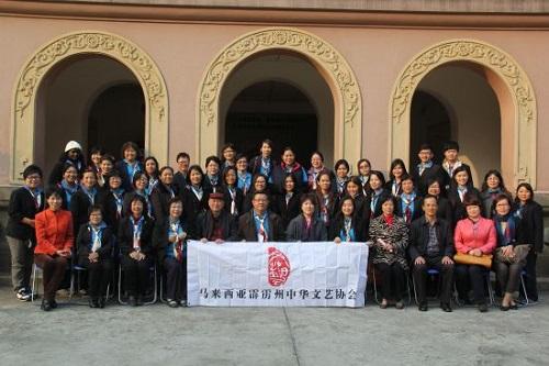 40名马来西亚华校幼儿教师齐聚福州学习中华