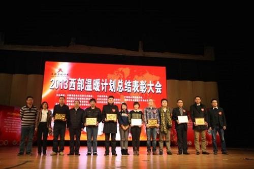 """北京华文学院积极参与本次活动并获评""""特殊贡献奖"""",来自菲律宾的学生图片"""