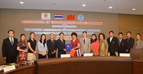 北京华文学院泰国分院斯巴顿大学语言中心成立