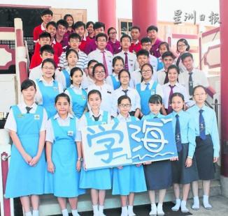 马来西亚将举办中学生华语辩论赛10支队伍参加