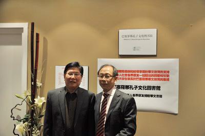 巴塞罗那中文图书馆开馆中领事赞促进华教发展