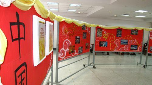 泰国农业大学孔子学院举办系列活动庆祝中国国庆