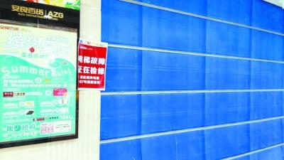"""荆州""""吃人""""电梯品牌为申龙 4年5次被曝有故障"""