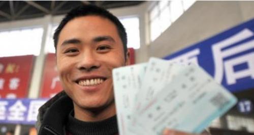 返程火车票迎购票高峰携程小程序一键下单购买火车票