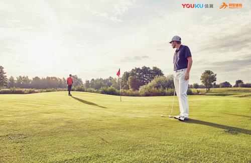"""独播世界顶级高尔夫球赛优酷体育成高尔夫内容""""绝对阵地"""""""