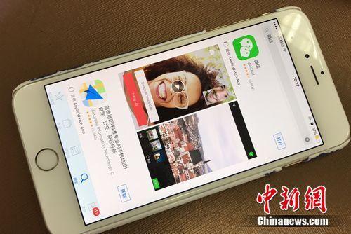 苹果版本微信打赏功能关闭律师:侵犯打赏者利益