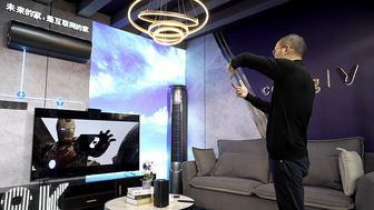 云米發布5G IoT戰略新品  重新定義未來家