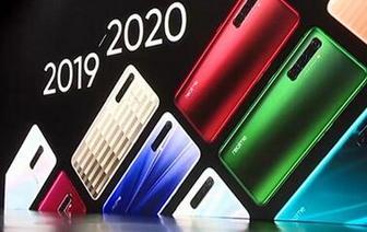 realme全球用戶量達3500萬 發布X50 Pro玩家版等8款新品