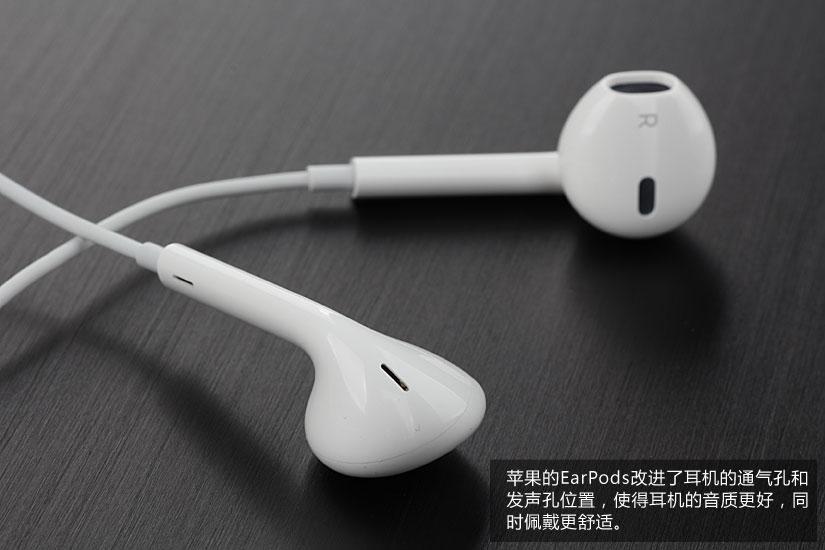 iphone 5标配 苹果全新earpod耳机开箱