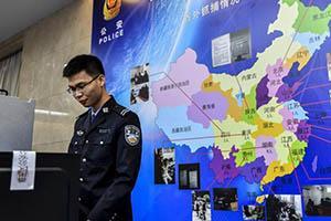上海4名房产中介出售业主信息被抓 10万条仅卖1千元