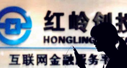 青岛红岭 logo