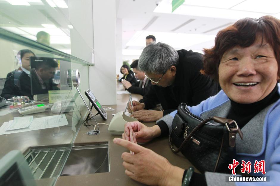 北京方正公证处涉以房养老骗局被停业整顿,主