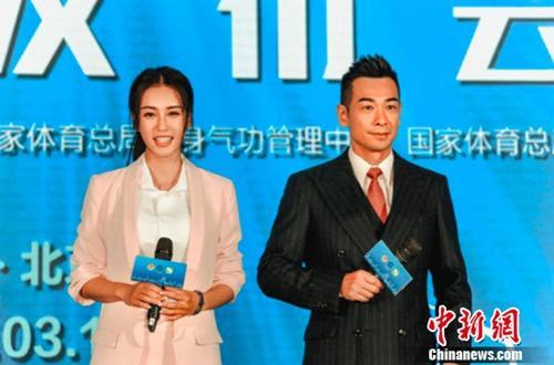 """""""328运动新模式公益推广及运动健康节""""在京启动"""