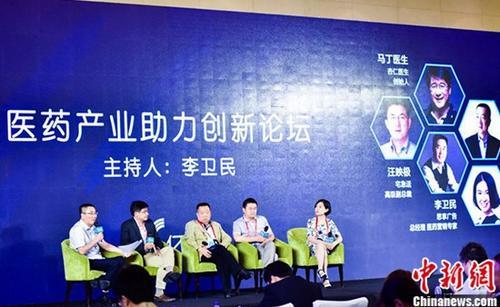 2017中国医药产业未来领袖峰会 聚焦医药产业变革创新