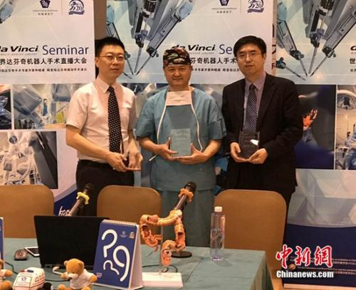 """""""世界达芬奇机器人手术直播大会""""在北京和睦家举办"""