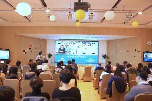 北京和睦家医院推广无痛分娩更好保障母婴安全