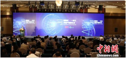 平安携手健康企业共谋大健康产业国际化发展之路