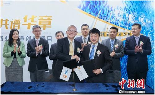 BD携手华润医药商业深度布局中国造福医护和患者