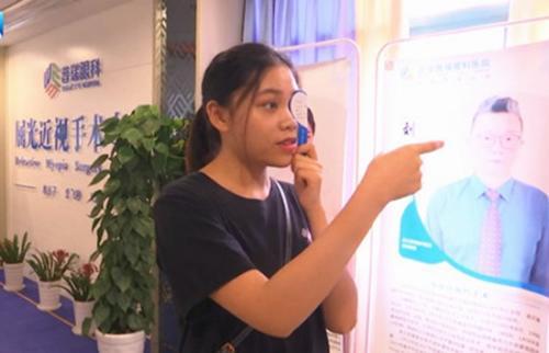 普瑞眼科暑期摘镜总动员助武汉大三女孩追寻设计师梦想