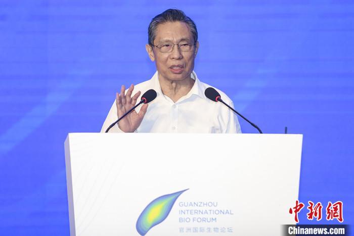 钟南山:冀缩短生物医药领域实验室样品到产业化过程