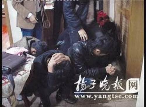 南京一同性v大学所被端大学教授公务员当嫖美女图片素材全景图片