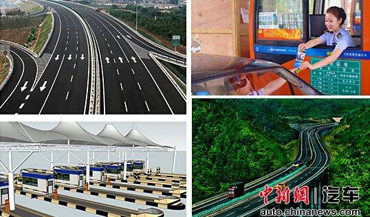 高速公路将重新核定收费标准专家预测减免空间不大