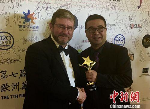 [明星爆料]欧洲万象国际华语电影节奖项公布 张坤雄作品获奖