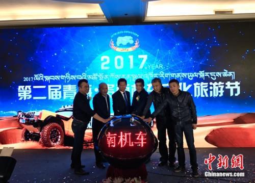 中国•青海第二届机车文化旅游节将于7月举行