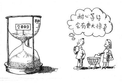 台湾小吃手绘图