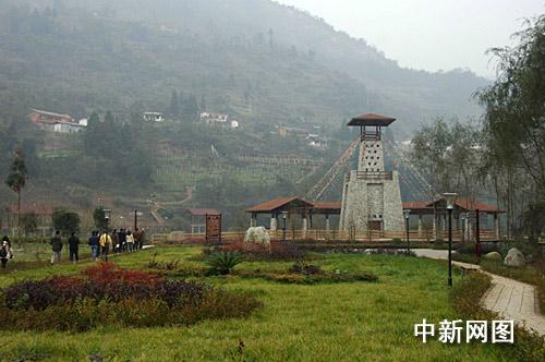汶川三江风景区农家乐
