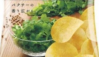 外国人称吃香菜=啃肥皂 网友:要不试试鱼腥草