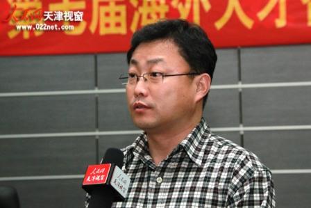 天津滨海新区亟需三类海外人才 政策助力人才