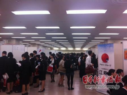 东京办中国留学生诚信招聘会打造安心求职环境
