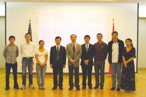 美西南中国学联会年会召开强调重视安全问题
