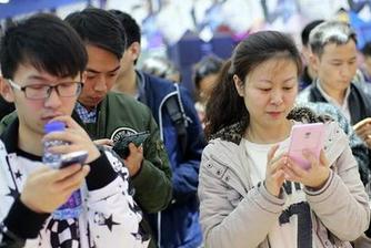 春节期间我国移动数据流量消费增长翻倍