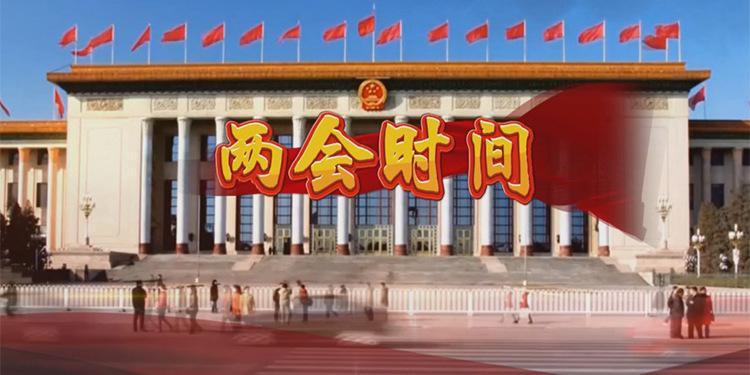 """文化自信 讲好""""中国新故事"""""""