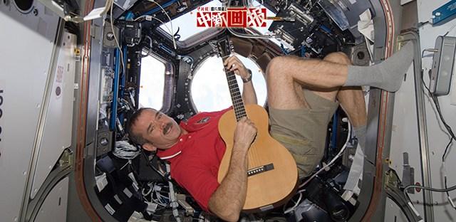 厉害了!航天员的太空生活原来如此精彩