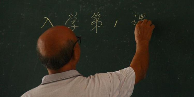 教师进化史:那些年我们一起追过的老师