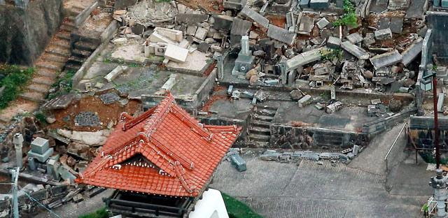 日本鸟取县发生6.6级地震