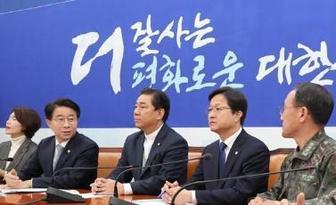 韩媒:韩军考虑加强对日机低飞威胁警告力度