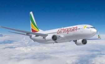 埃塞俄比亚一客机坠毁 机上157人无一生还包括8名中国公民