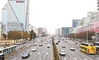 北京:通勤提速双城记 微循环里路畅通